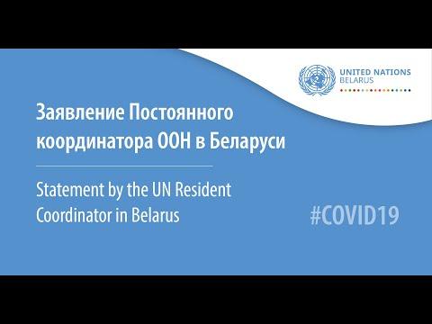 Оставайтесь дома, чтобы остановить распространение COVID-19. Это поможет медикам и всем нам справиться с кризисом