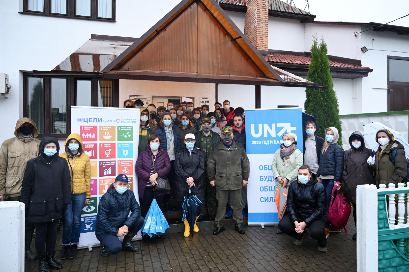 UN and Molodechno forestry staff