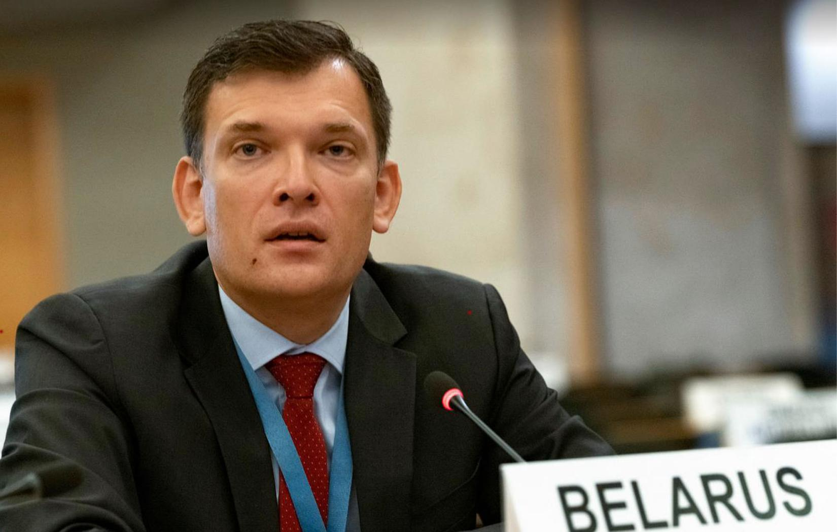 Yury Ambrazevich, Permanent Representative of Belarus to the UN Office at Geneva.
