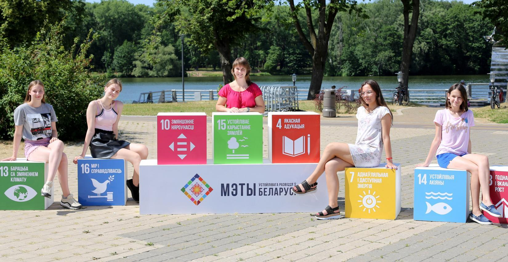 SDGs in Belarus: focus on youth
