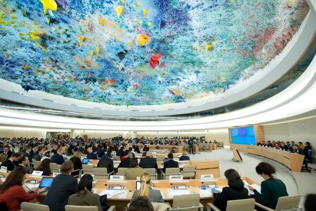 Meeting of the UN Human Rights Council