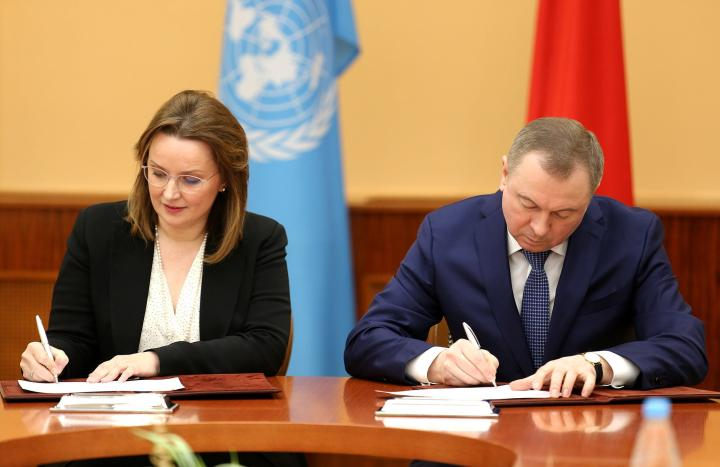 Ceremony of signing a plan of joint events for commemoration in Belarus of the UN 75th Anniversary